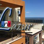 Личный опыт: две квартиры в Бяле. Болгария