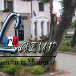 Личный опыт: апартаменты в новостройке Шенджина. Албания