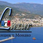 Новостройки в Турции: выбираем квартиру в Аланье