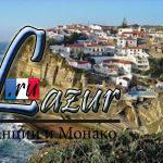 В Греции ожидается рост цен на новостройки, а в Новой Зеландии иностранцам стало сложнее купить недвижимость. Дайджест Prian.ru с 28 сентября по 4 октября