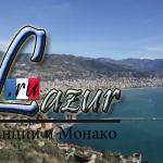 Личный опыт: новостройка в Аланье. Настоящая жизнь в Турции