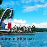 Личный опыт: покупка земли и строительство дома в Словении. Часть 2