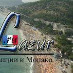 Личный опыт: строительство дома в Черногории